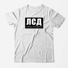 Белая футболка  Любовь стоит дорого