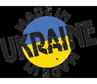 Купи Украинское!